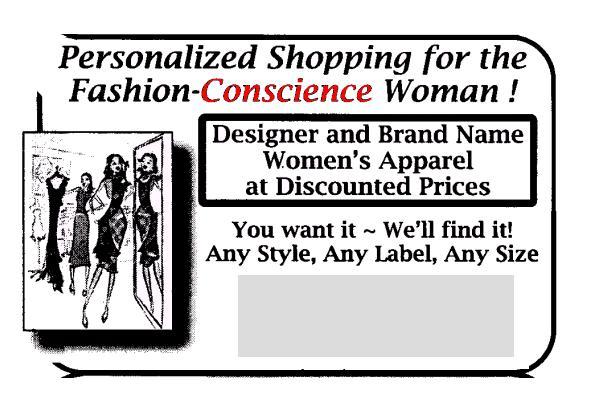 Fashion Guilt