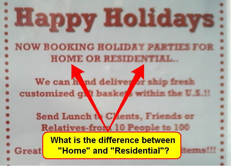 Home or Residential