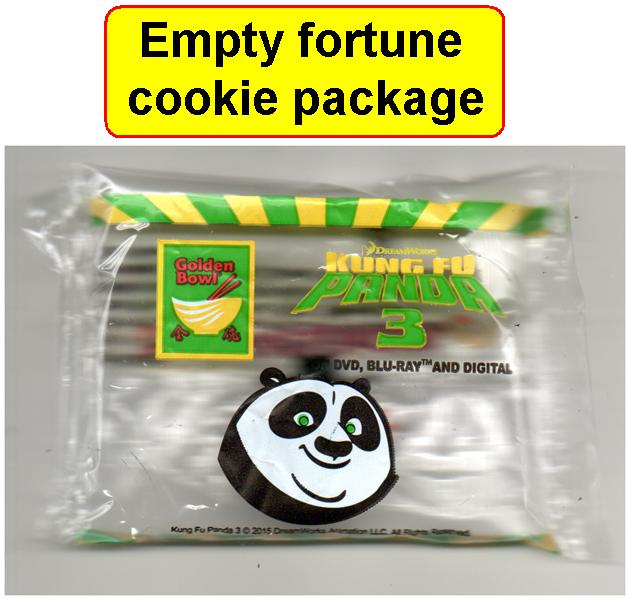 Empty Cookie Package
