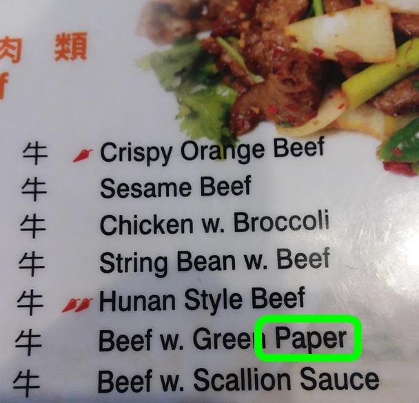 Typo Green Paper